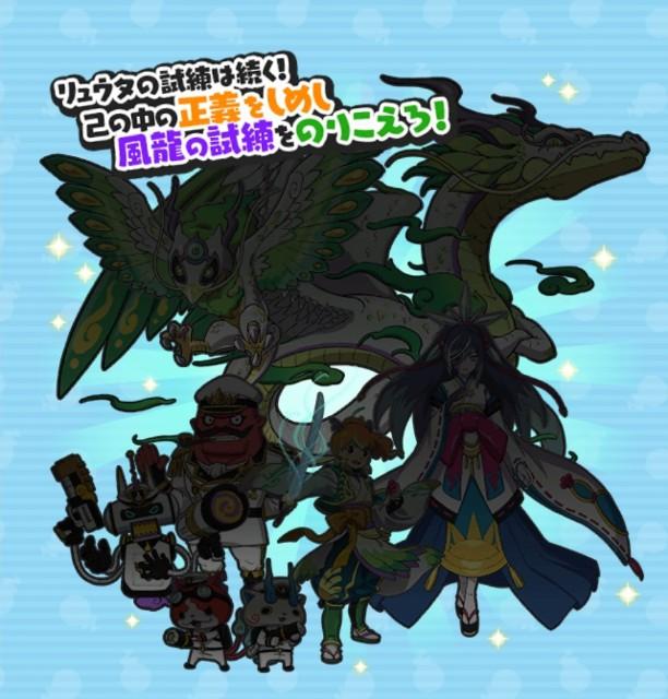 f:id:haruhiko1112:20210716133453j:plain
