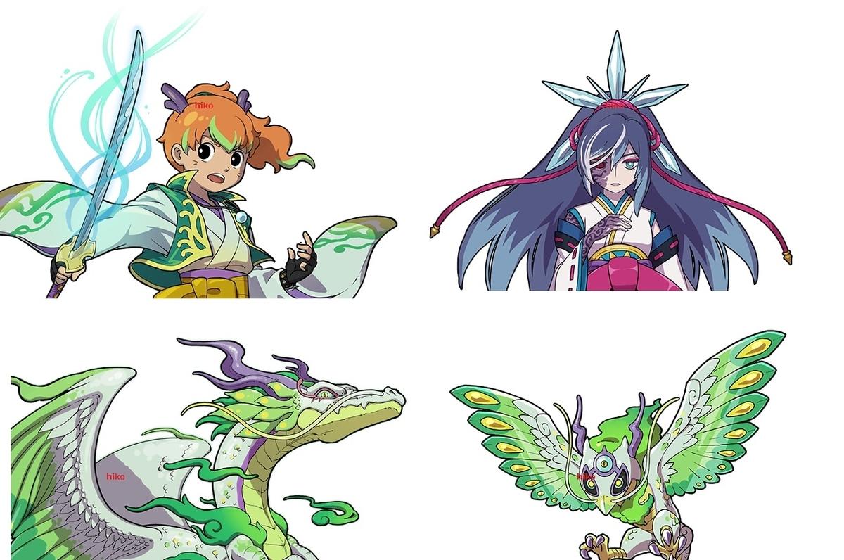 f:id:haruhiko1112:20210716155203j:plain