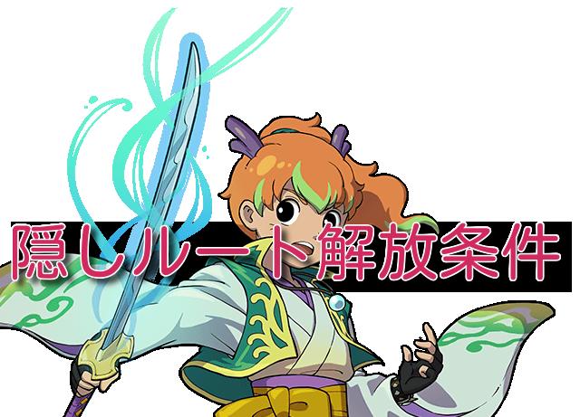 f:id:haruhiko1112:20210717015558p:plain