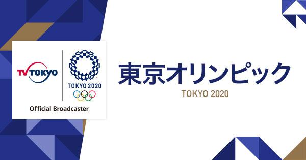 f:id:haruhiko1112:20210724003608j:plain