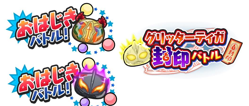 f:id:haruhiko1112:20210730151716j:plain