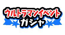 f:id:haruhiko1112:20210730154450p:plain