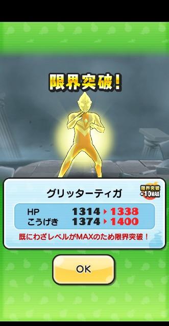 f:id:haruhiko1112:20210810005413j:plain