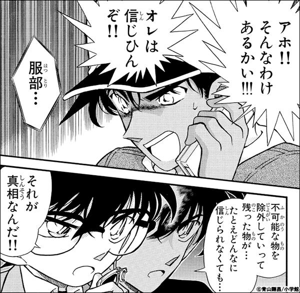 f:id:haruhiko1112:20210816150245p:plain