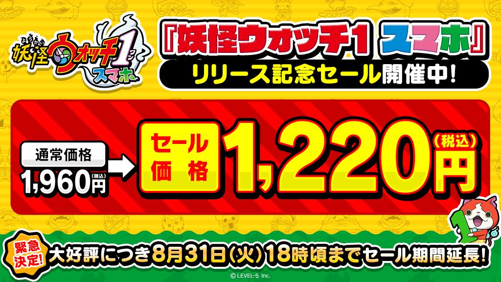 f:id:haruhiko1112:20210816151711j:plain