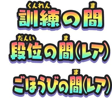 f:id:haruhiko1112:20210816153024j:plain