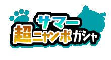 f:id:haruhiko1112:20210816153239p:plain