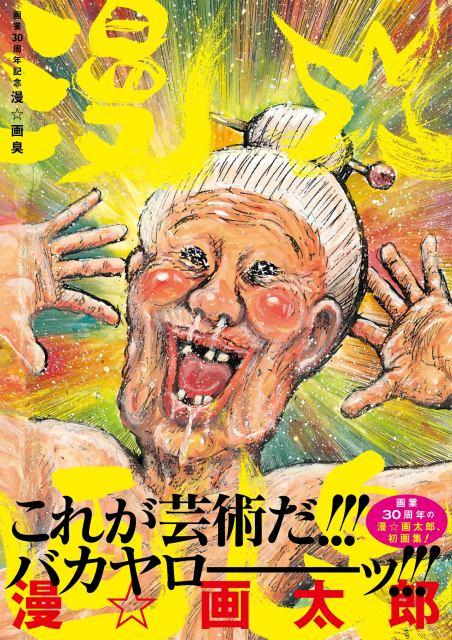 f:id:haruhiko1112:20210828012444j:plain