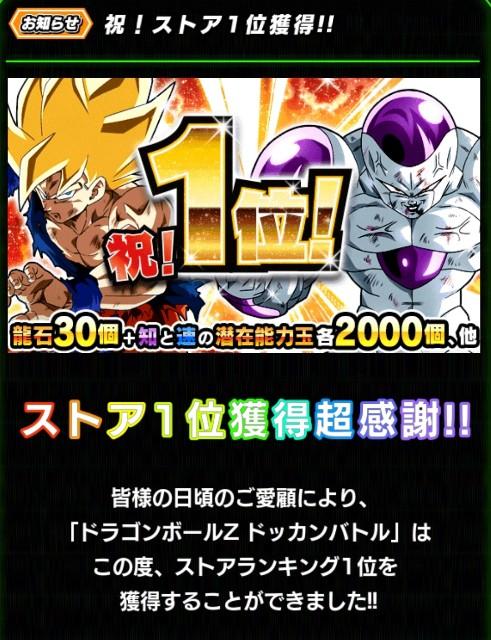 f:id:haruhiko1112:20210829024508j:plain