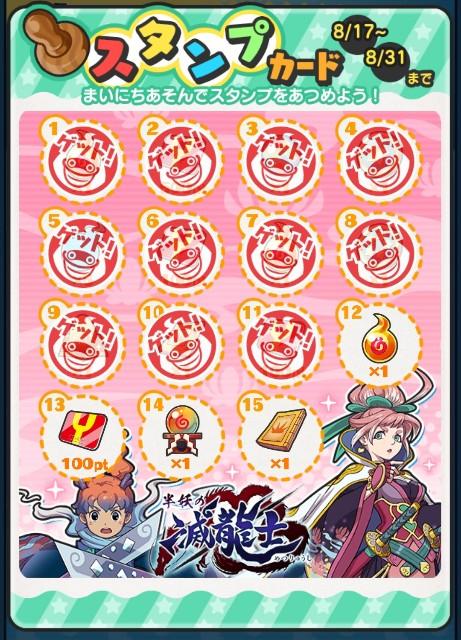 f:id:haruhiko1112:20210831023451j:plain