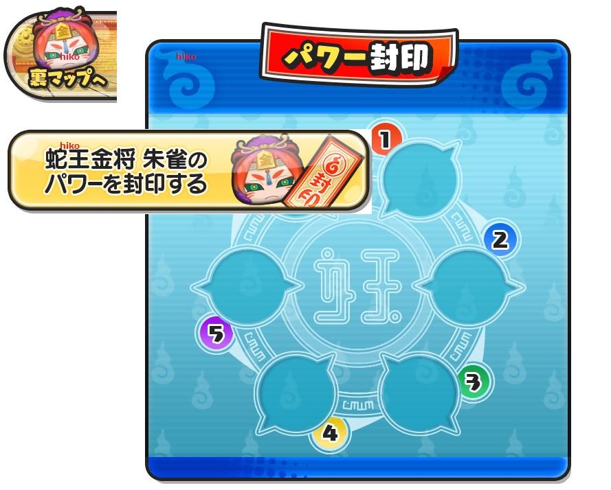 f:id:haruhiko1112:20210831153449j:plain