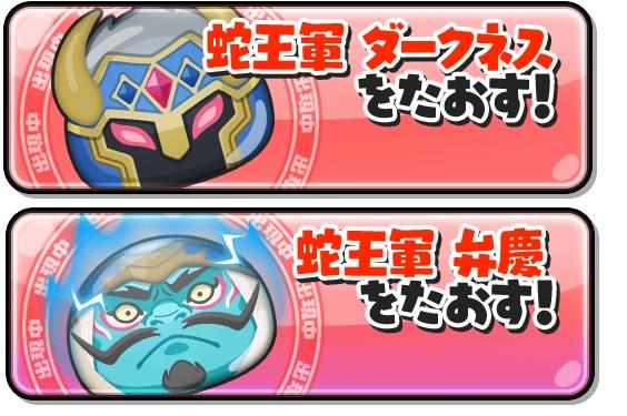 f:id:haruhiko1112:20210831154306j:plain