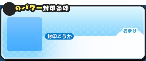 f:id:haruhiko1112:20210831154431p:plain