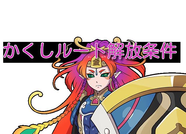 f:id:haruhiko1112:20210902024235p:plain