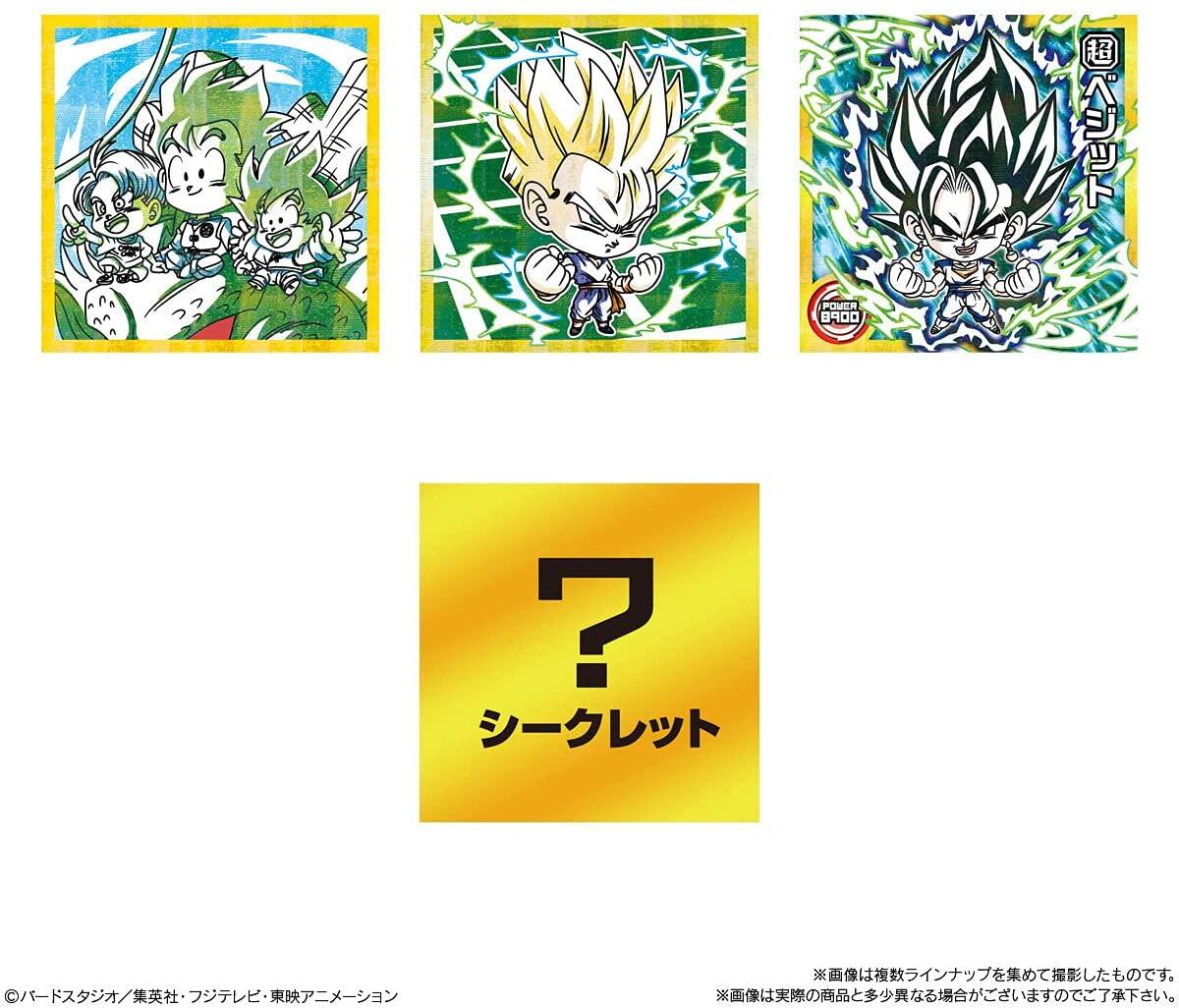 f:id:haruhiko1112:20210904013728j:plain