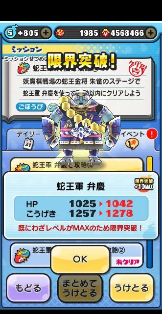 f:id:haruhiko1112:20210909021647j:plain