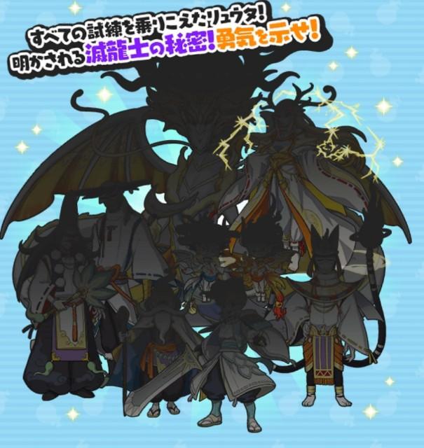 f:id:haruhiko1112:20210915013615j:plain