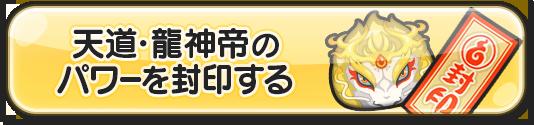 f:id:haruhiko1112:20210915152544p:plain
