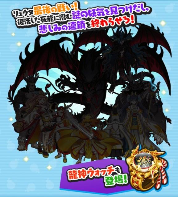 f:id:haruhiko1112:20210930144102j:plain