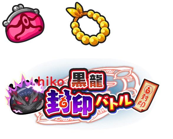 f:id:haruhiko1112:20210930152021j:plain