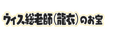 f:id:haruhiko1112:20210930152336p:plain