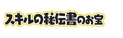 f:id:haruhiko1112:20210930152345p:plain
