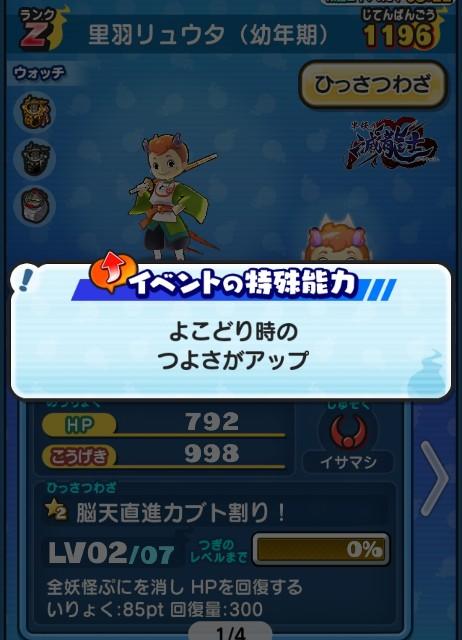 f:id:haruhiko1112:20210930153906j:plain