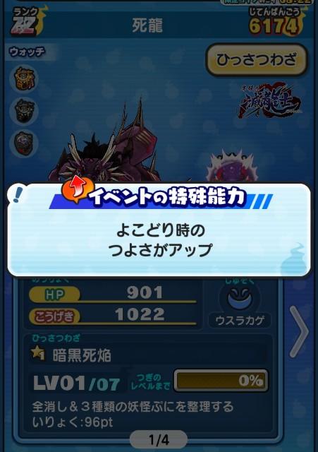 f:id:haruhiko1112:20210930153909j:plain