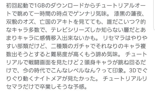 f:id:haruhiko1112:20211006212200j:plain