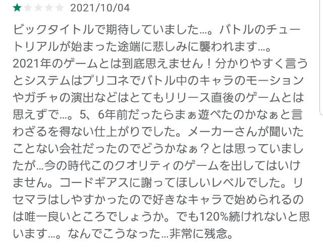 f:id:haruhiko1112:20211006212202j:plain