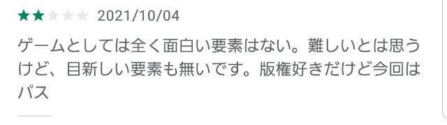f:id:haruhiko1112:20211006212204j:plain