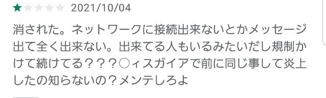 f:id:haruhiko1112:20211006212205j:plain