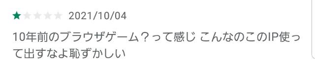 f:id:haruhiko1112:20211006212207j:plain