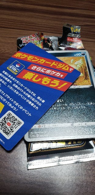 f:id:haruhiko1112:20211007210844j:plain