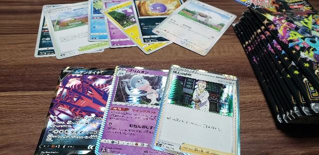 f:id:haruhiko1112:20211007210848j:plain