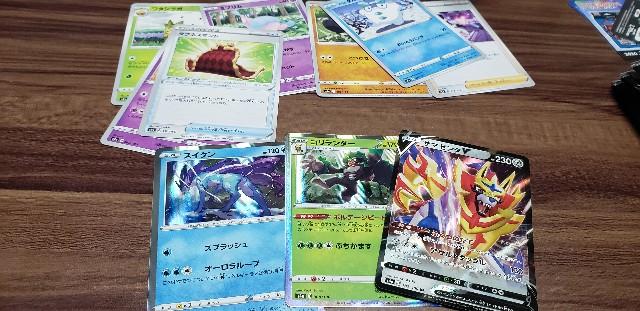 f:id:haruhiko1112:20211007210856j:plain