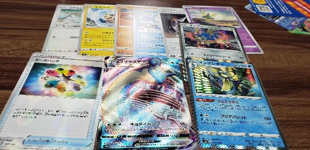 f:id:haruhiko1112:20211007210909j:plain