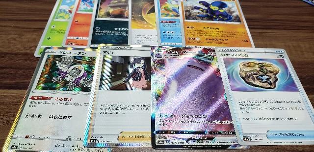 f:id:haruhiko1112:20211007211039j:plain