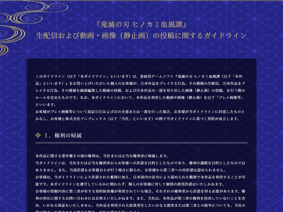 f:id:haruhiko1112:20211014003949j:plain