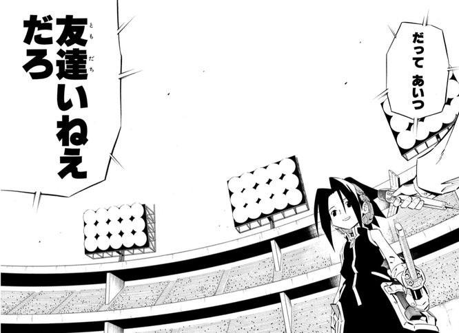 f:id:haruhiko1112:20211015150256j:plain