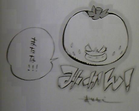 f:id:haruhiko1112:20211015150716j:plain