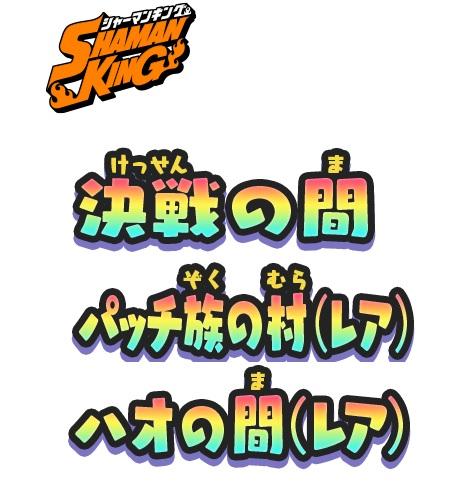 f:id:haruhiko1112:20211015152724j:plain