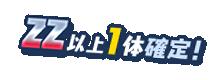 f:id:haruhiko1112:20211015152848p:plain