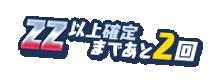 f:id:haruhiko1112:20211015152854p:plain