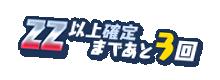 f:id:haruhiko1112:20211015152859p:plain