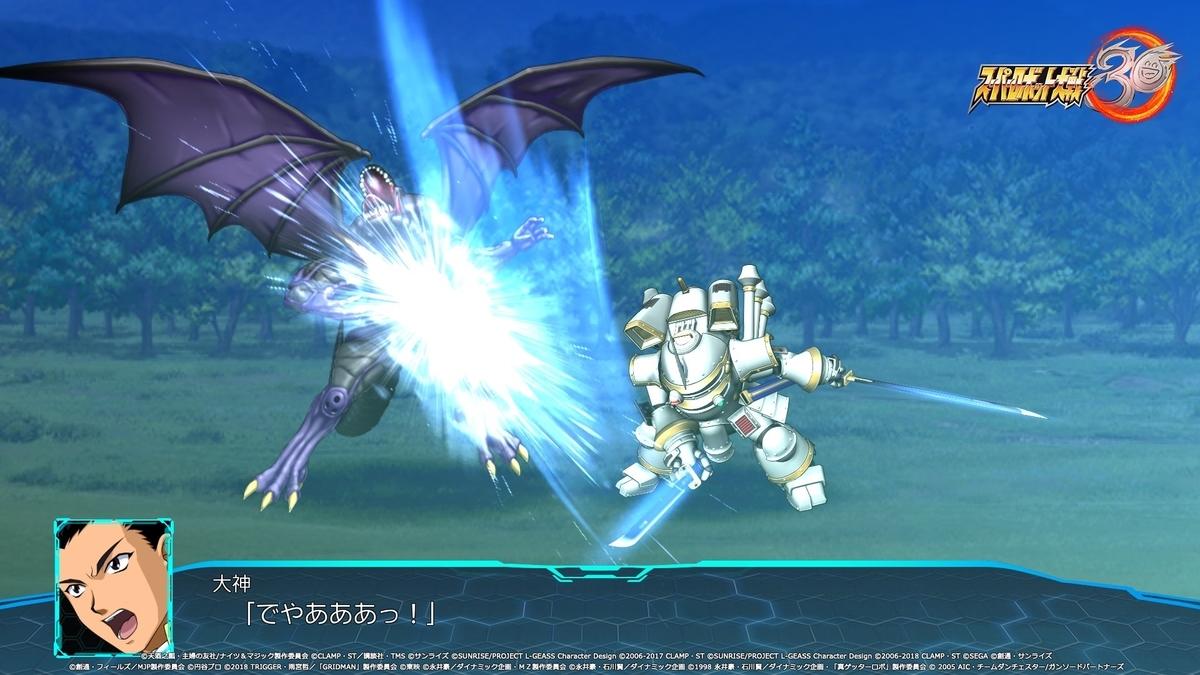 f:id:haruhiko1112:20211015212022j:plain