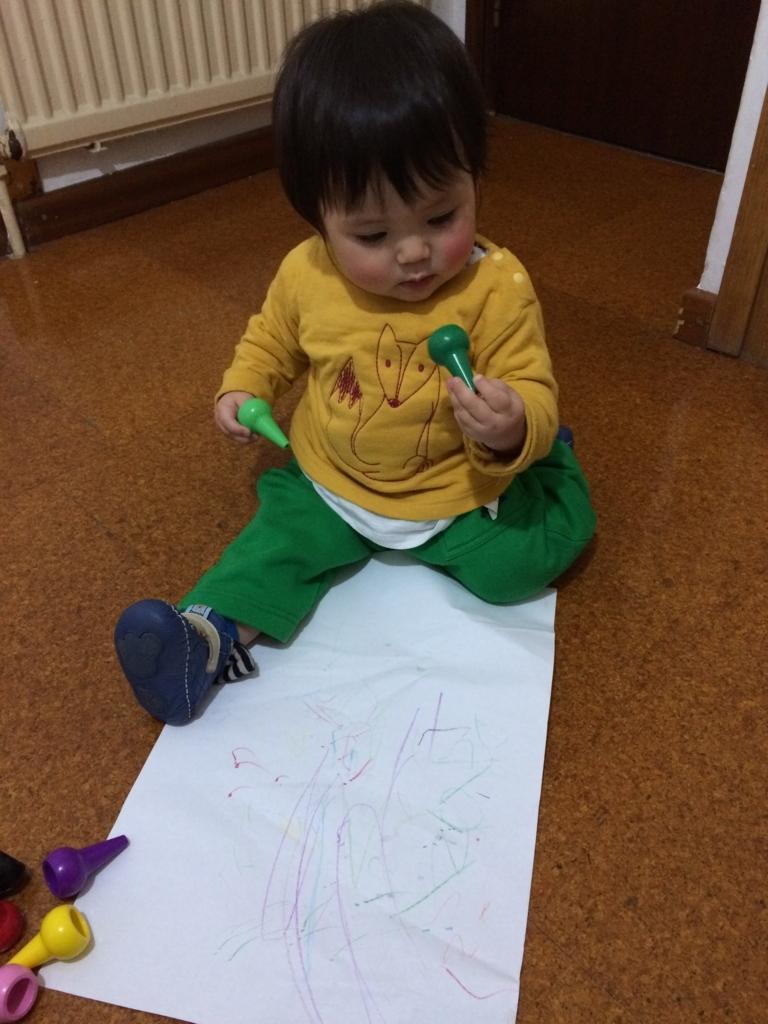 f:id:haruhiko1221:20180401234146j:plain