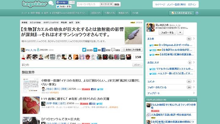 f:id:haruhiko236:20140706211516j:plain