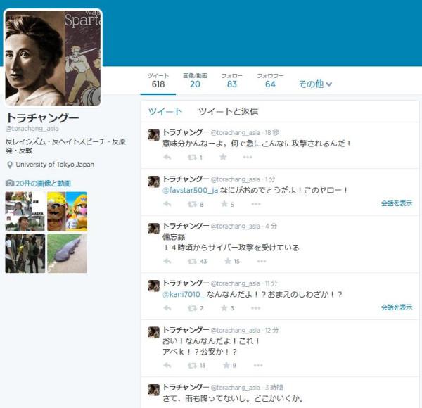 f:id:haruhiko236:20140707010822j:plain