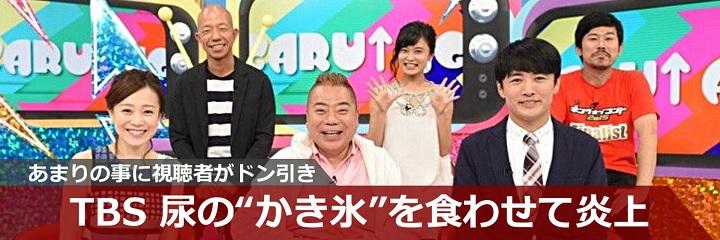 f:id:haruhiko236:20160701235226j:plain
